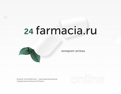 24farmacia