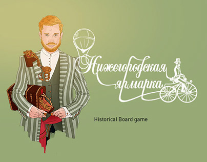 Historical Board game