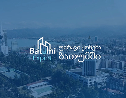 Batumi Expert/Недвижимость Батуми