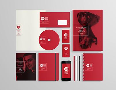 Magyar Nemzeti Múzeum Brand Identity (Concept)