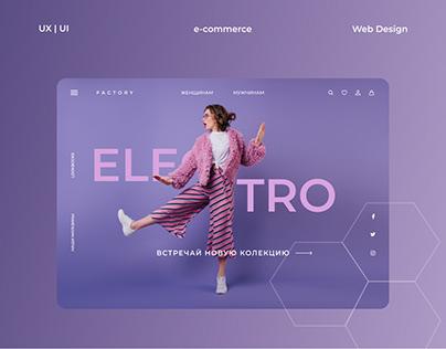 FACTORY e-commerce Website