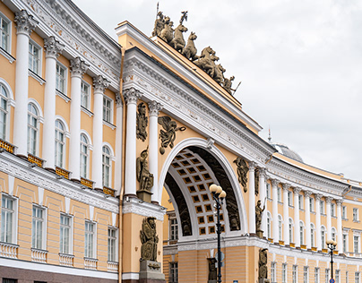 Triumphal Arch of General Staff Building