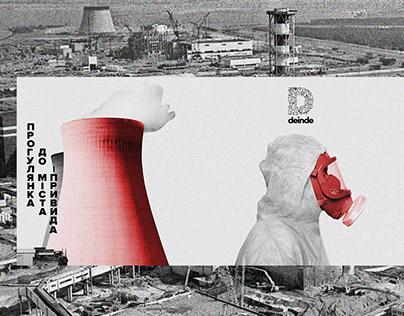 Deinde Chornobyl Tour Posters