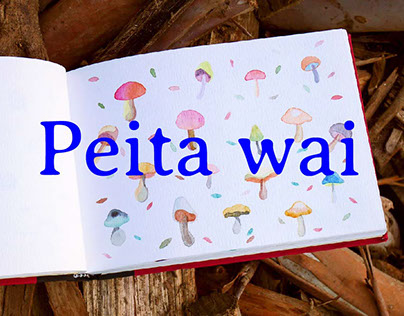 Peitwai