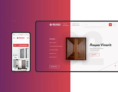 DoorMarket - internet shop