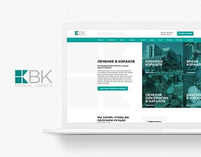 BK medical logistic - Wbsite Design