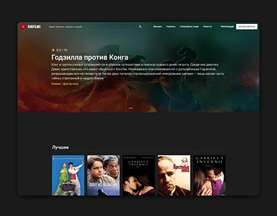 Онлайн кинотеатр Rudfilms | Cinema web site