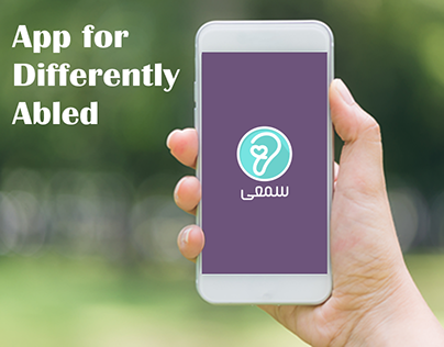 App for Differebtly Abled