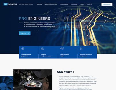 PRO ENGINEERS Electrical equipment design bureau