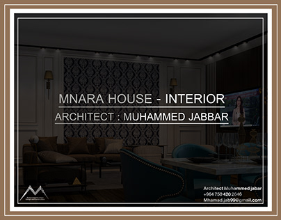 Mnara House