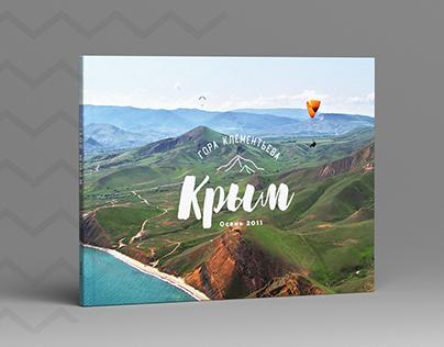 Crimea 2011 Photo Book