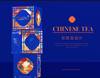 新中式包装设计 / TEA / 茶叶包装A New Chinese style Packing design