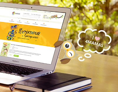 4MAMAS | eCommerce Website