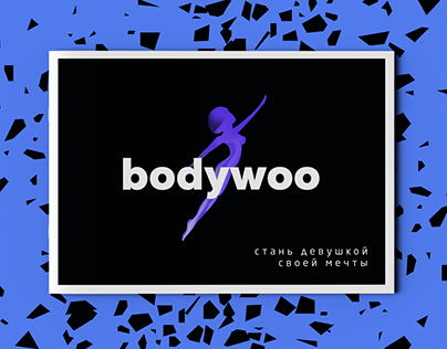 Bodywoo - apparative massage salon branding. Ver 1.