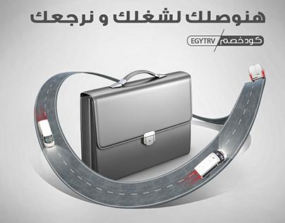 Elmasria travel - Social Media