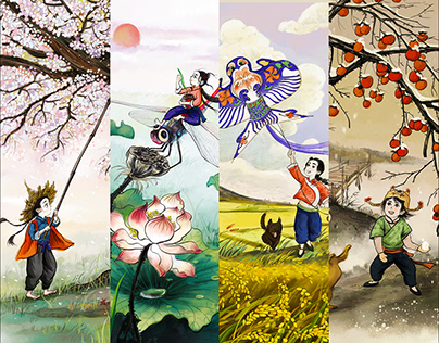 童年畅想-四季Childhood imagination about the four seasons