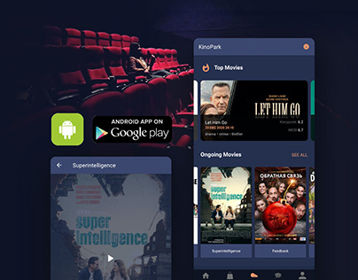 Yerevan Mall Android & IOS Native Applications Design