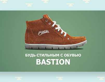 Web Banners Bastion