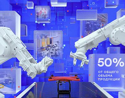 """XVI Forum-Exhibition """"GOSZAKAZ"""""""