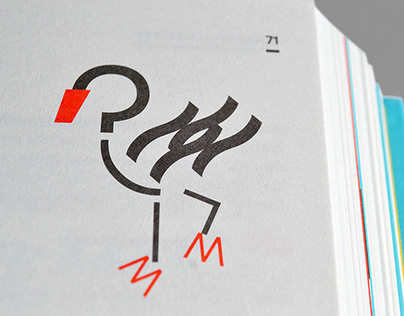 This is a Voice: Book Design