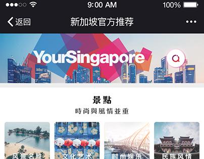 Singapore-App UI 2016
