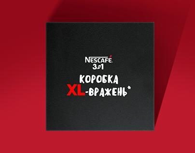 Поп-ап книга-рассылка для Nescafe 3в1