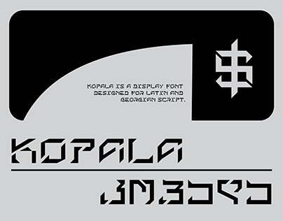 Kopala Display Typeface