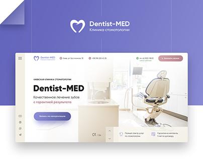 Dentist-MED. Dental Clinic Website
