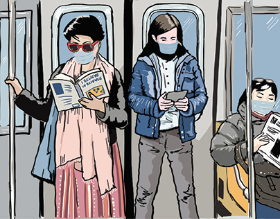 Illustration: Subway Ride (Science is Real)