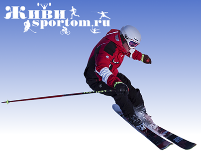 Министерство спорта Омской области