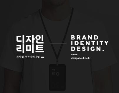 designlimit brand identity design