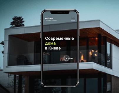 Architecture studio, real estate website