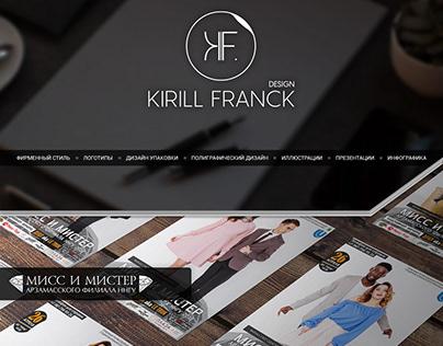 KirillFranck