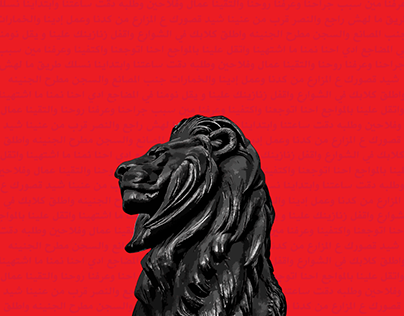 Revolution - Poster Design