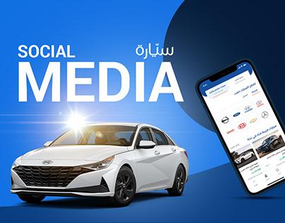 Syarah Social Media Designs