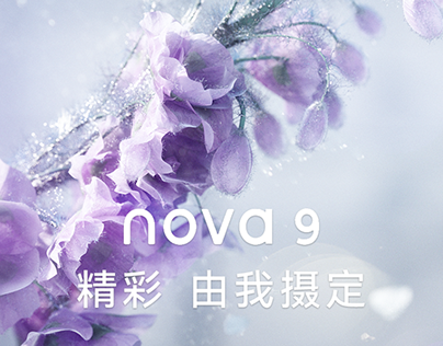 Huawei Nova9 Pro Promotional Video