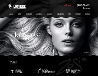 Lumiere beauty shop site : сайт салона красоты Люмьер