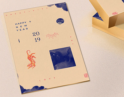 Greeting card | Happy New Year 2019