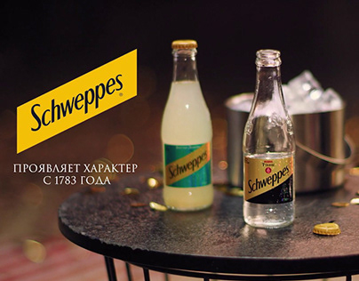 Series of commercials videos for Schweppes