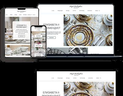 Royal Buckingham - Online Store of Elite Tableware