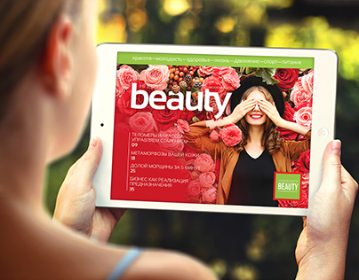 """""""Beauty"""" summer issue"""