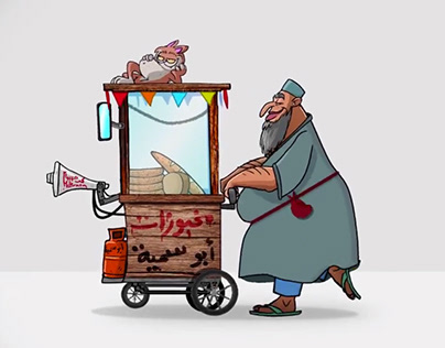 My animation for a Palestinian man sells bread