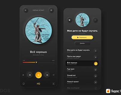 """""""Yandex music"""" Neumorphism"""