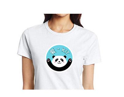 Logo for Chinese language school