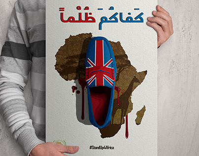 """""""Enough Injustice"""" Poster For The African Union"""