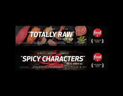 Food Network Campaign