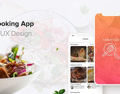 🥑Mobile App Recipes Food - Look & cook 🧀