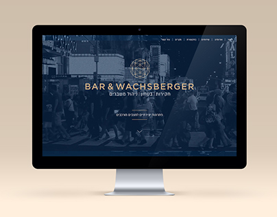 Bar & Wachsberger | Web Design & Brandi Identity