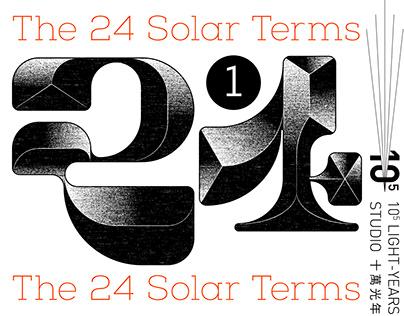 2020二十四节气字体设计(上)