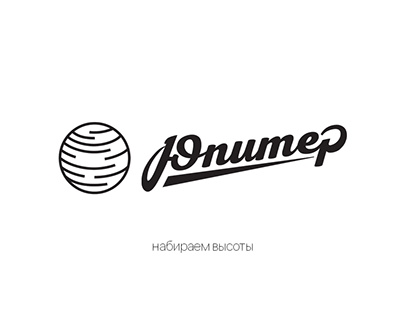 Разработка логотипа для рекламной компании.